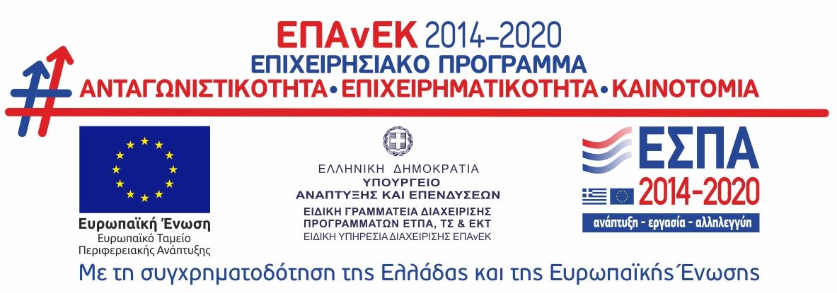 ESPA_2014_2020